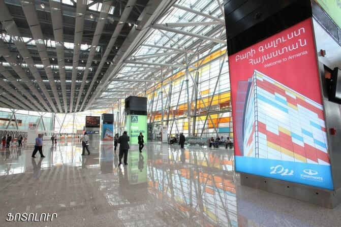 Միջազգային ավիաուղիների կողմից չվերթները դեպի Հայաստան դադարեցնելը ունի քաղաքական և տնտեսական դրդապատճառներ