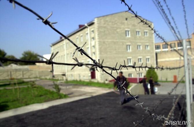 Ինչու՞ չեն վերաբացվում ցմահ դատապարտյալների քրեական գործերը