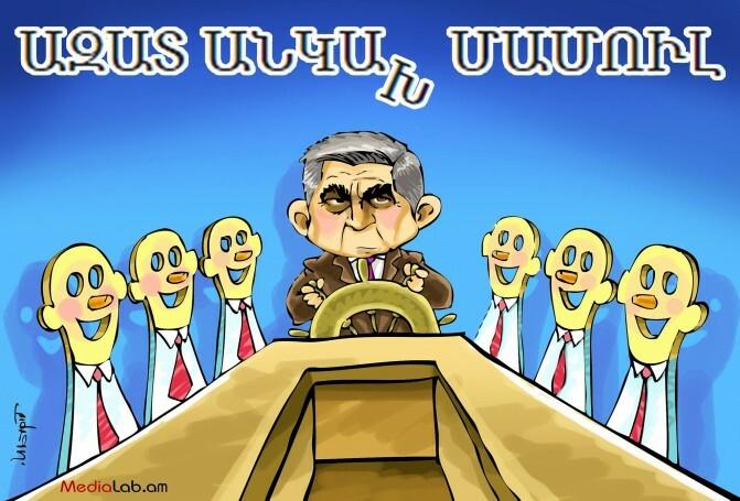 Մամուլի ազատությունը Հայաստանում