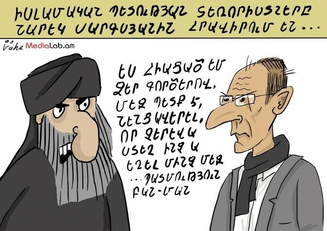 Ի.Պ. տեռորիստները հետաքրքրված են Նարեկ Սարգսյանով