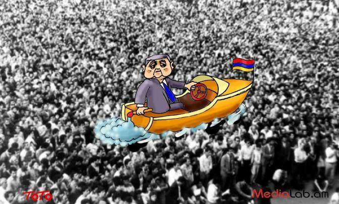 Իմ փոքրիկ նավակ...կհասնես արդյոք...