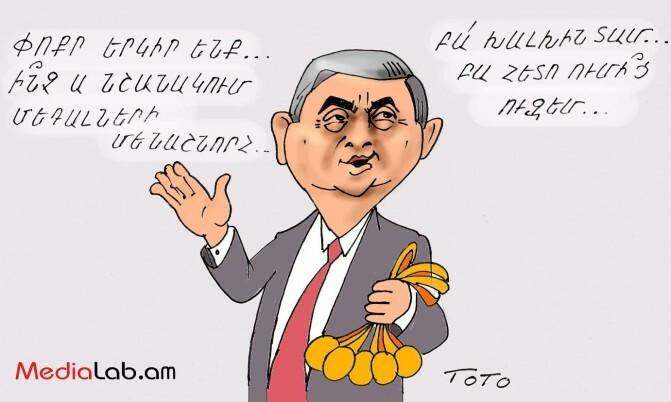 Մեդալ Սարգսյանից` Սարգսյանին