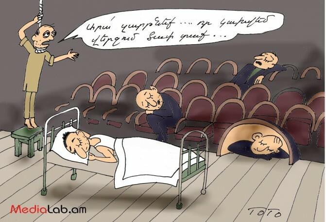 Թատրոնի օրը