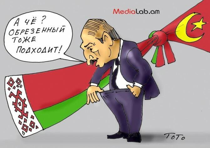 Լուկաշենկոն գոհ է թուրքերից