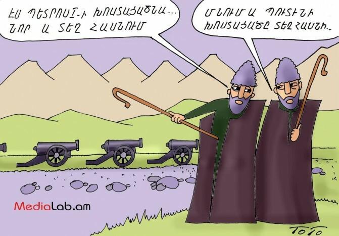 Ռուսաստանից զենքը հասավ Հայաստան