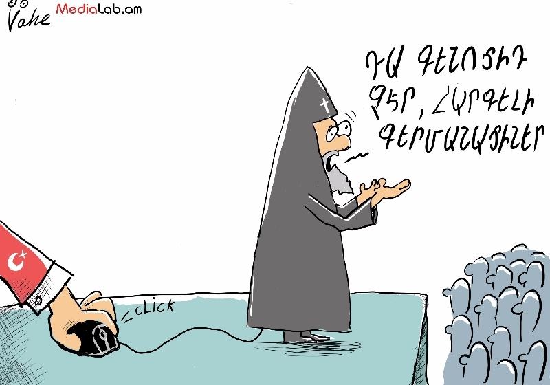 Ով՞ է  արքեպիսկոպոս Արամ Աթեշյանը
