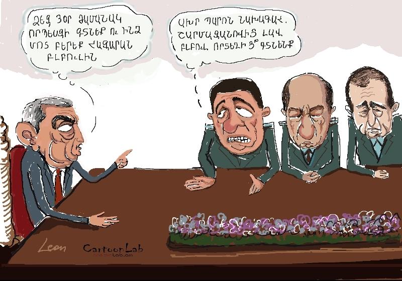 Հազարան Բլբուլ