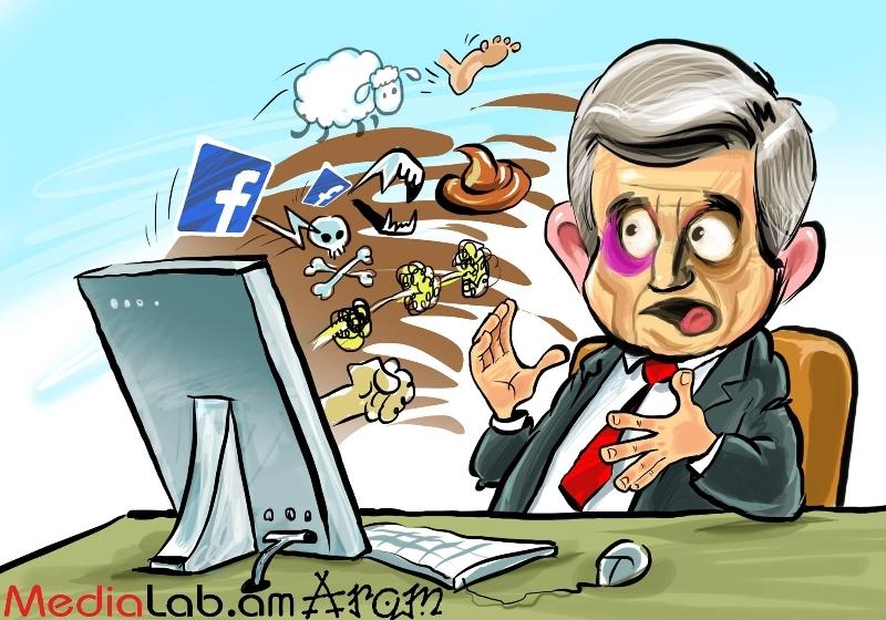 Մի քանի ժամ «Ֆեյսբուքում»