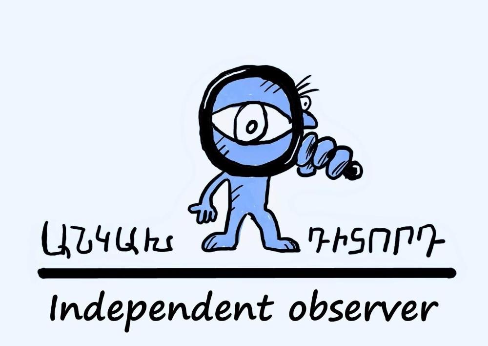 Ընտրությունները՝ ոչ ազատ և ընտրողների զանգվածային վերահսկողությամբ. «Անկախ դիտորդ»