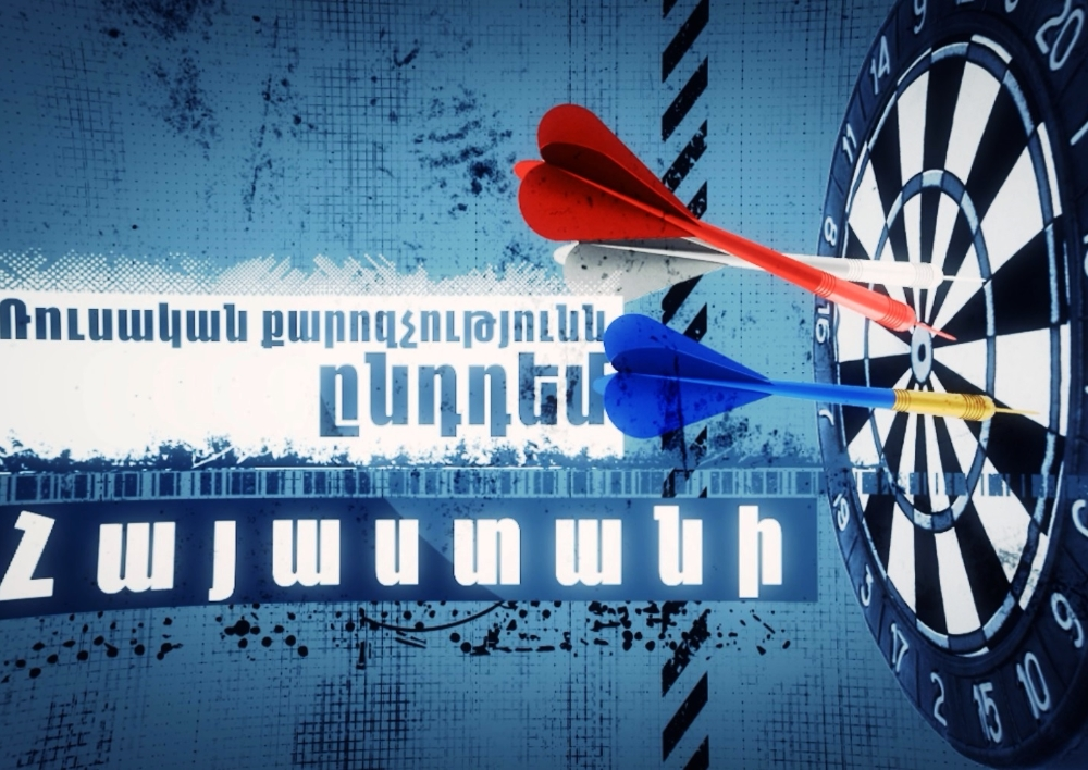 Ռուսական քարոզչությունն ընդդեմ Հայաստանի (անիմացիոն տեսանյութ)