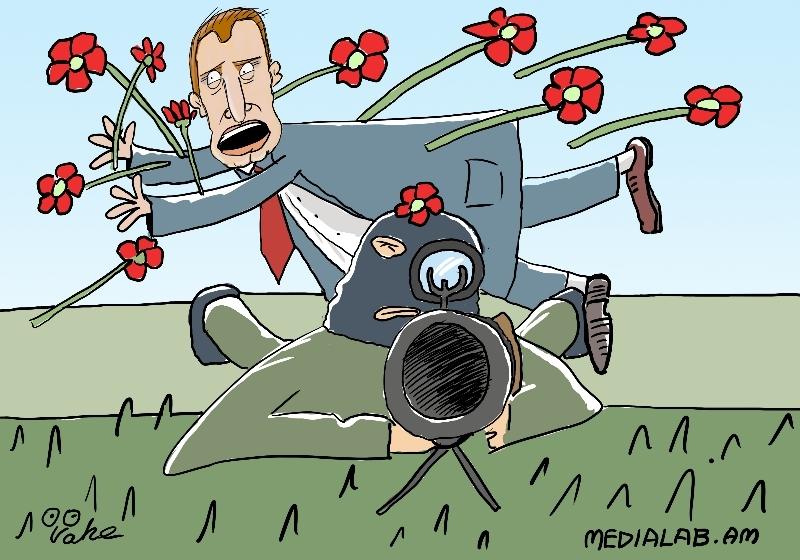 Снайпер с цветами/Դիպուկահարը