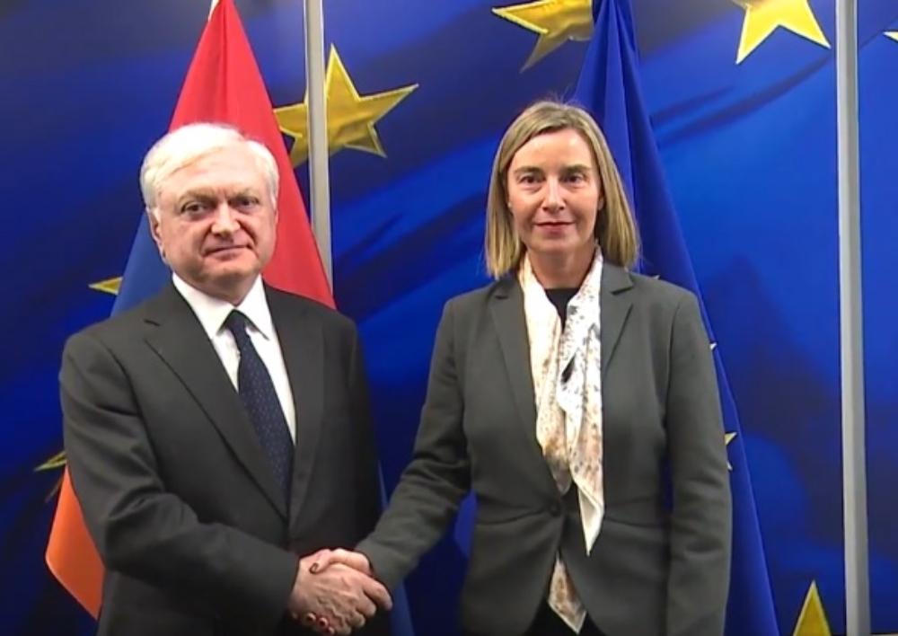Համառոտ «ԵՄ-Հայաստան Գործընկերության առաջնահերթությունների» մասին
