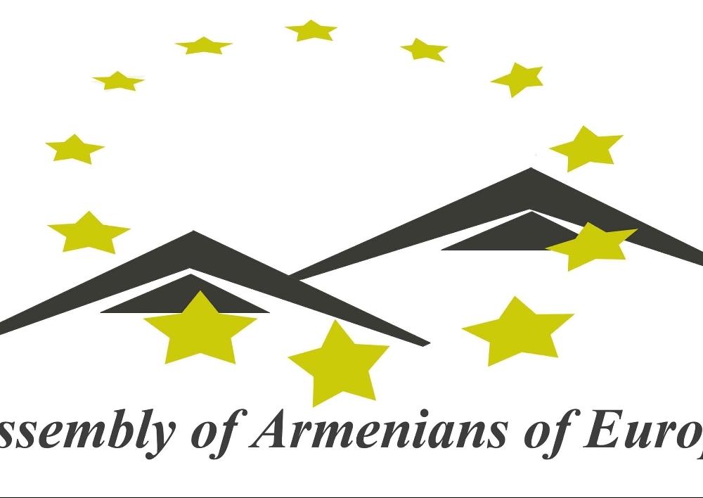 Եվրոպայի հայերի համագումարը դատապարտում է ՀՀԿ-ի հակազգային քայլը