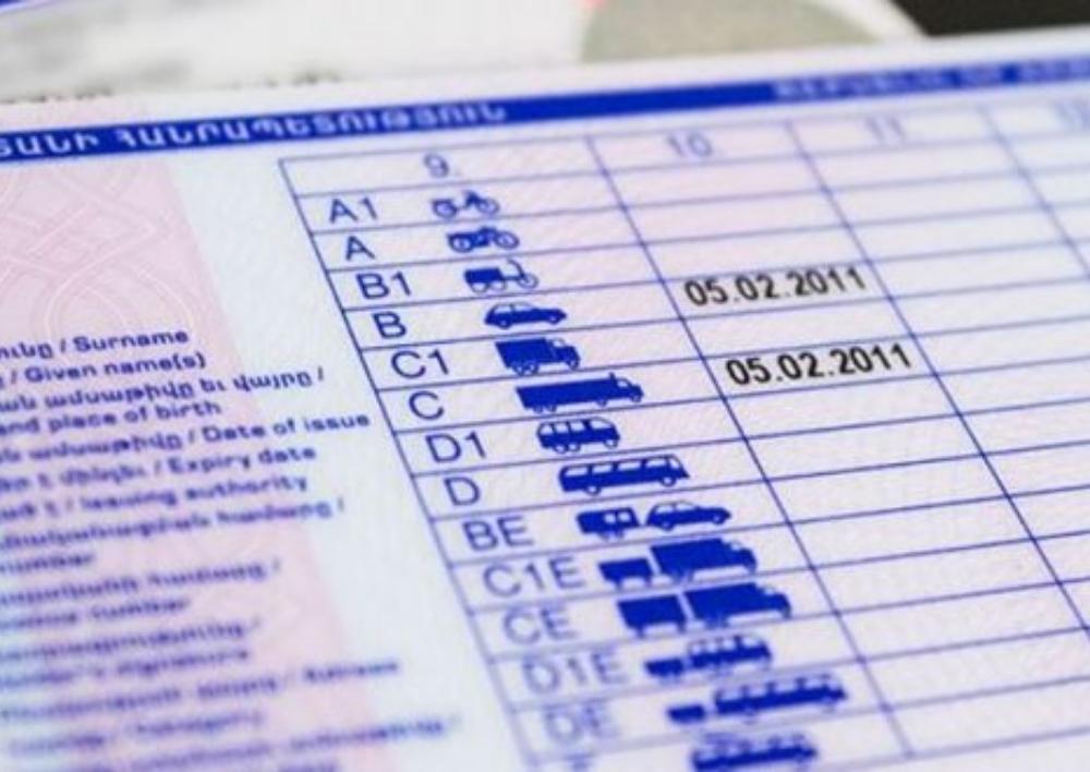 Նոր գյուղում ավելի շատ վարորդական վկայական է տրամադրվել, քան Երևանում (վիճակագրություն)