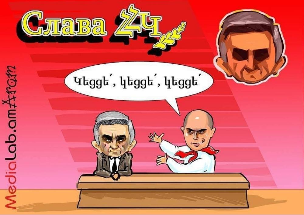 Հայաստանում արտահերթ խորհրդարանական ընտրությունների անհրաժեշտություն չկա. ՀՀԿ . «Սատիրիկոն»