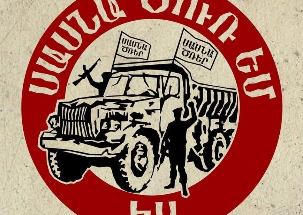 «Շատ կարևոր է հեղափոխական ուժերի ջախջախիչ հաղթանակը». «Սասնա Ծռեր» կուսակցության քարտուղարության հայտարարությունը