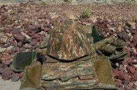 Զինվոր է զոհվել