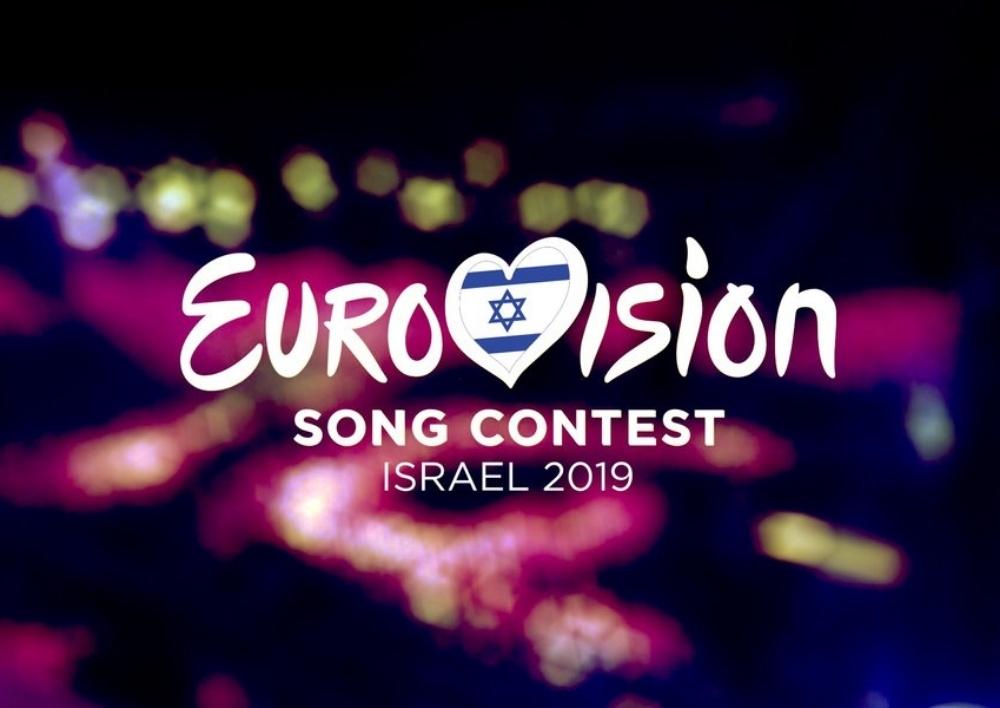 Հայաստանը հաստատել է մասնակցությունը «Եվրատեսիլ 2019»-ին