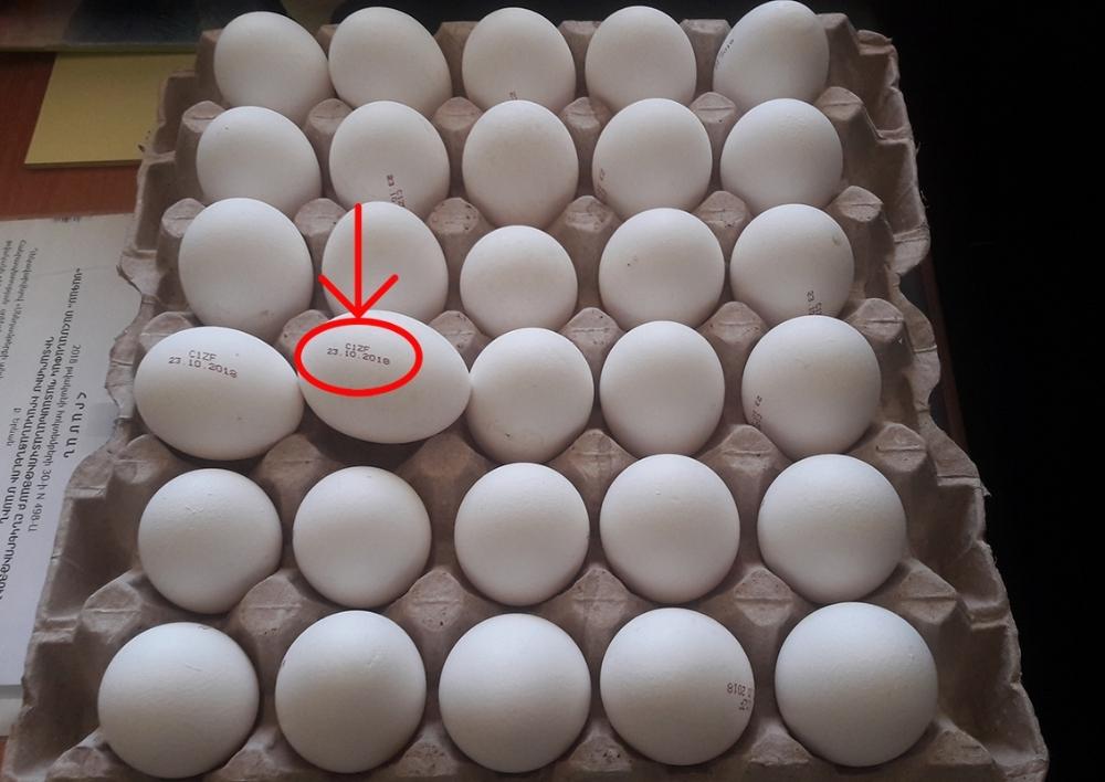 Իրացման ցանցում կարող է հայտնվել թերի մակնշմամբ ձու. ՍԱՊԾ