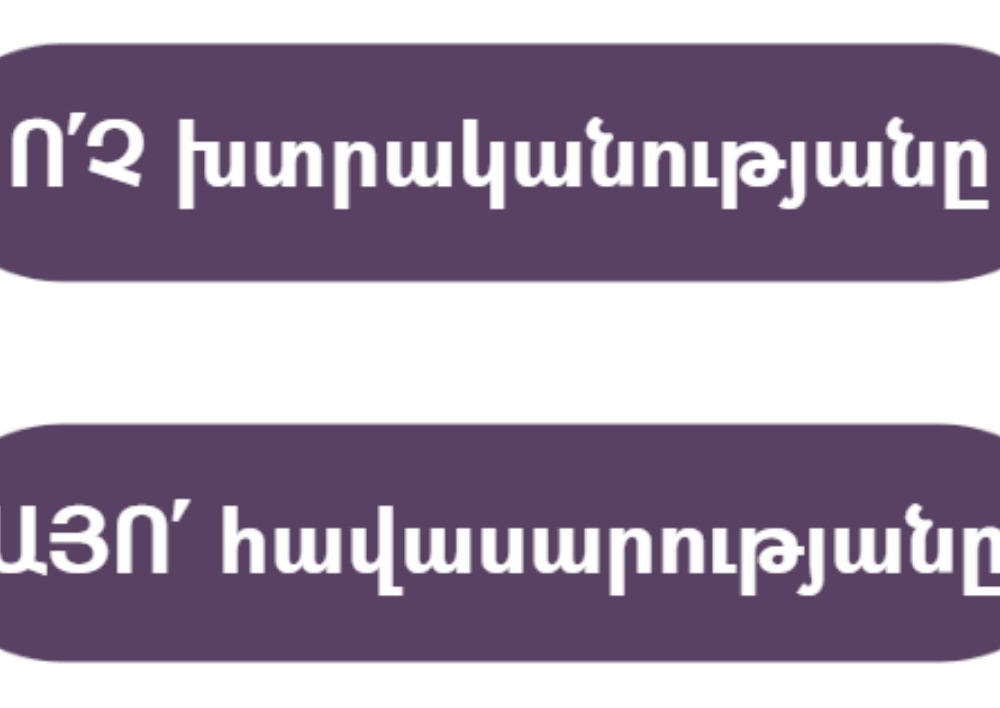 ԼԳԲՏ քրիստոնյաների ֆորումի չեղարկման վերաբերյալ. հայտարարություն