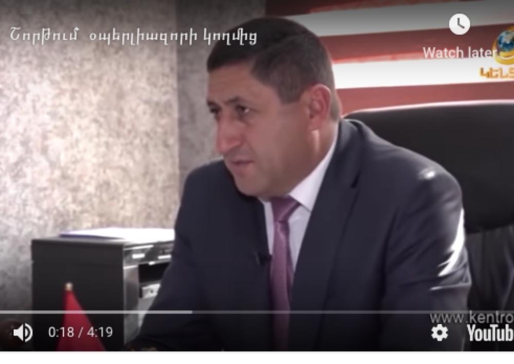 Սպառնալով պահանջել են հրաժարվել գազալցակայանից. «Հանցանքի հետքով» (Տեսանյութ)