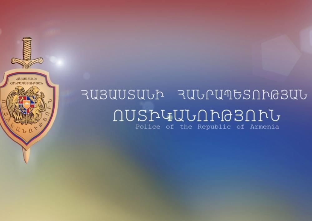 Ոստիկանությունը հրապարակել է ընտրողների նախնական ցուցակները
