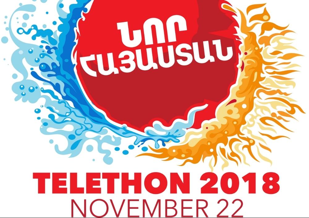 «Արարենք միասին». Այսօր մեկնարկում է Հիմնադրամի 21-րդ հեռուստամարաթոնը