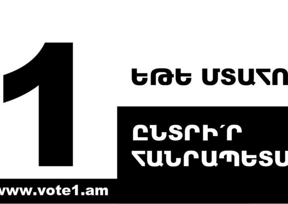 «Եթե մտահոգ ես, ընտրի՛ր Հանրապետականին»․ ՀՀԿ կարգախոսը