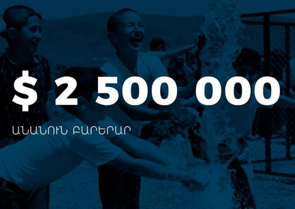 Անանուն բարերարը 2.5 մլն դոլար է նվիրաբերել «Հայաստան» համահայկական հիմնադրամին