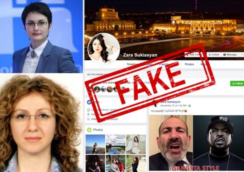 Ադրբեջանցի երգչուհու լուսանկարներով ֆեյք․ Լիկա Թումանյանի քրոջ էջով քարոզչություն է արվում