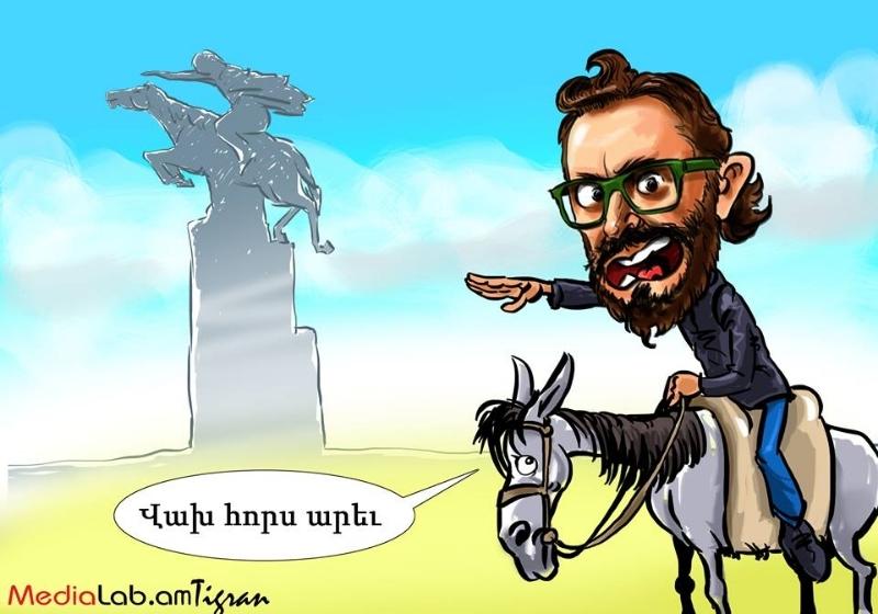 Մտահոգ ձին