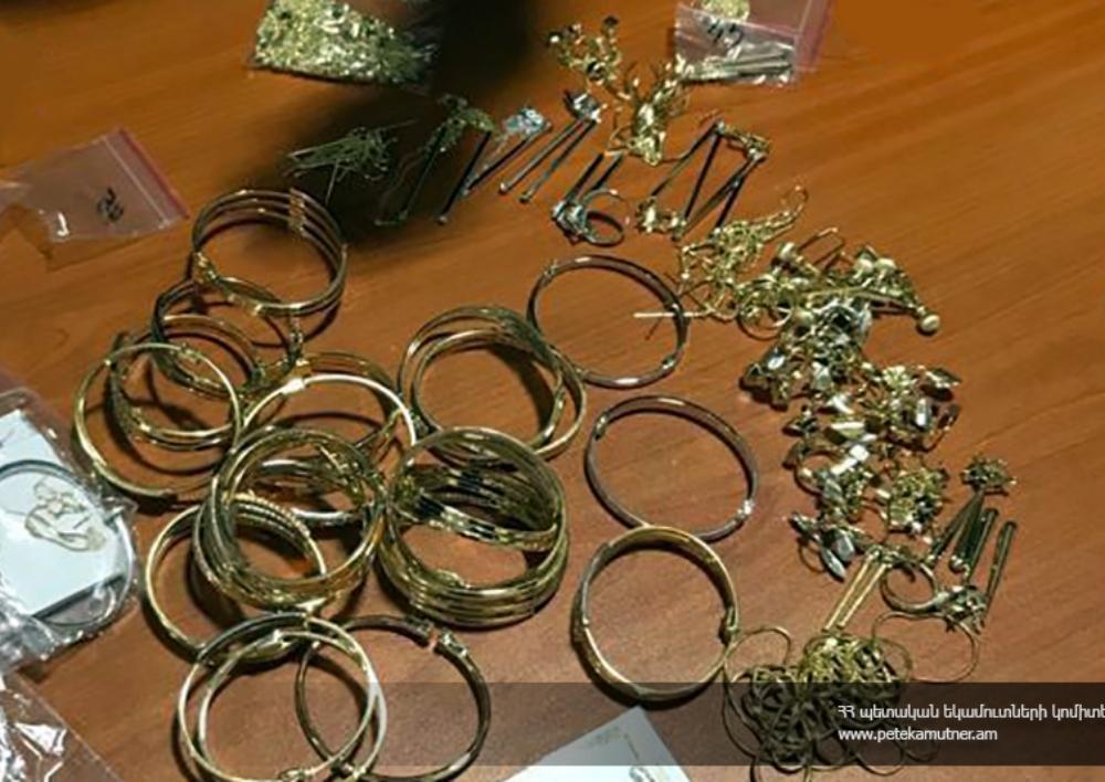 Քաղաքացին մաքսային կանոնների խախտմամբ փորձել է ոսկյա զարդեր ներկրել Հայաստան