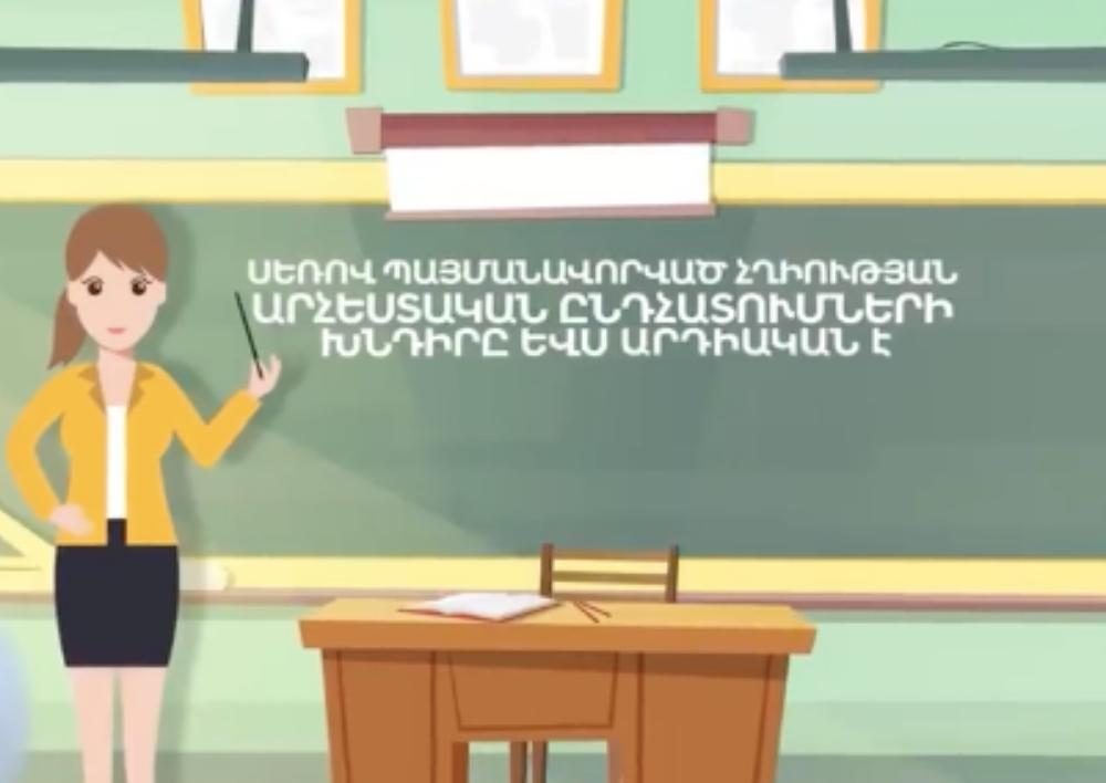Ի՞նչ խնդիրների են բախվում կանայք Հայաստանում․ Պաշտպանը հրապարակել է իրազեկող տեսանյութ