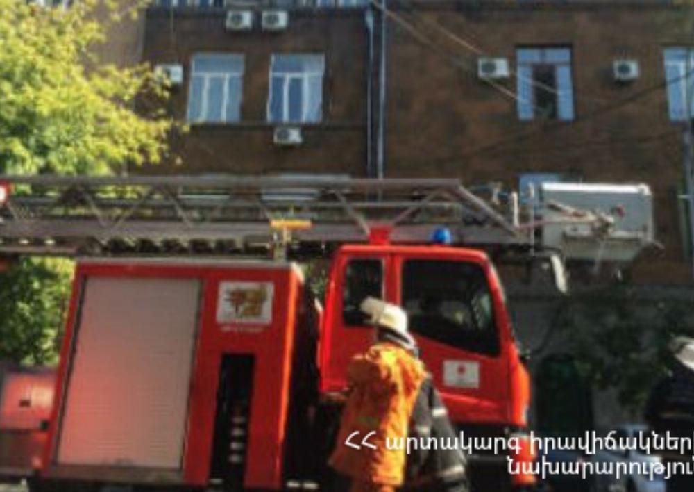 Փրկարարները մարել են Կառավարական տան 1-ին շենքում բռնկված հրդեհը
