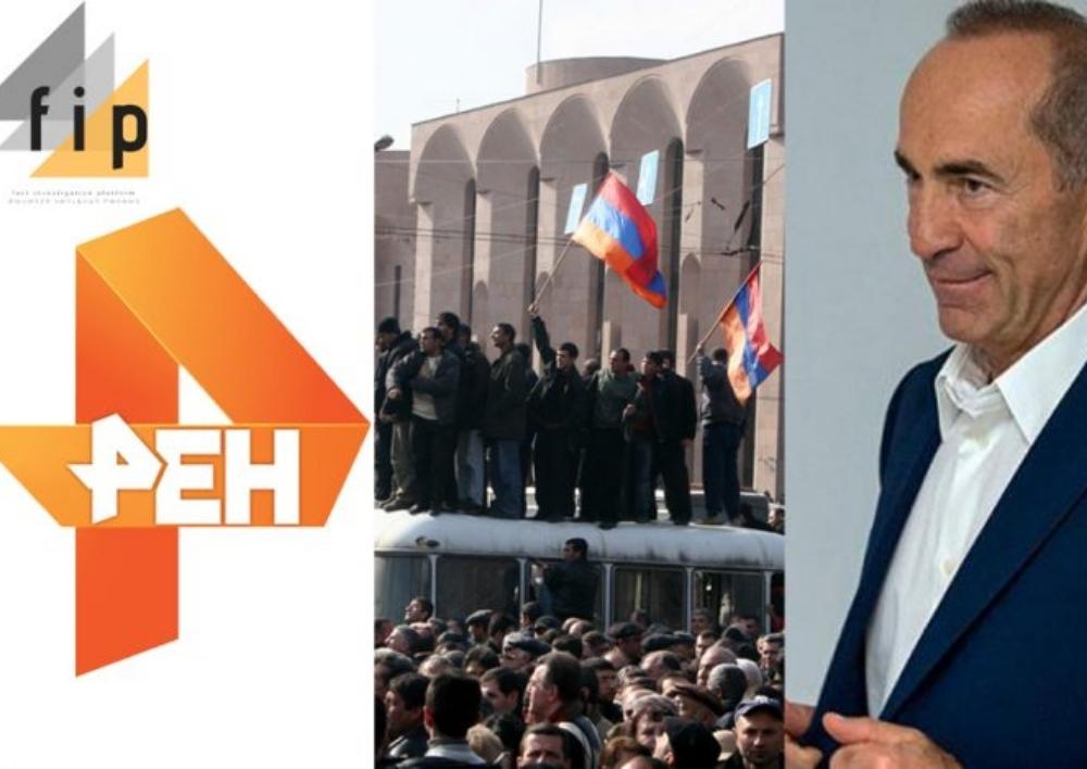 Քոչարյանի մասին РЕН ТВ-ի ռեպորտաժում բազմաթիվ կեղծիքներ կան