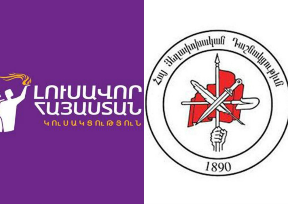 ՀՅԴ-ն և Լուսավոր Հայաստանը քննարկեցին համագործակցության հնարավորությունները