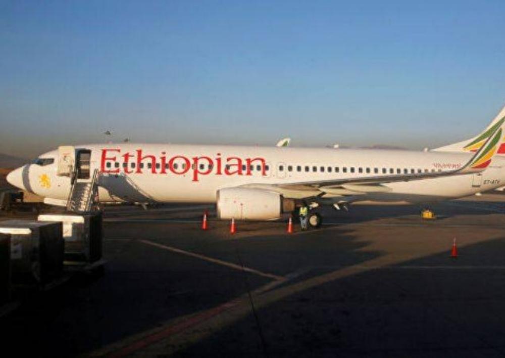 Ethiopian Airlines-ի օդանավը կործանվել է, նավակողին գտնվել է 157 մարդ