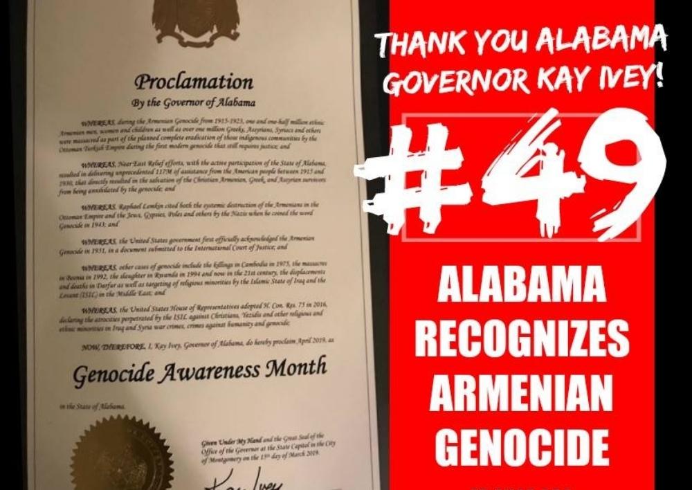 ԱՄՆ Ալաբամա նահանգը ճանաչել է Հայոց ցեղասպանությունը