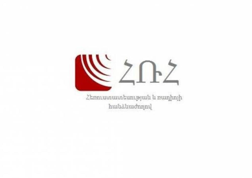 ՀՀ հանրային հեռուստառադիոընկերության խորհրդի նախագահի թափուր տեղի համար հայտ է ներկայացրել 23 թեկնածու