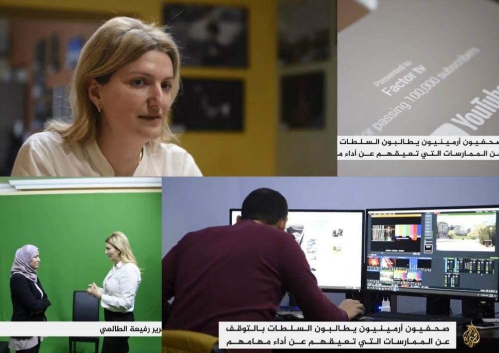 «Ալ Ջազիրան» Հայաստանում խոսքի ազատության և Factor.TV-ի մասին տեսանյութ է պատրաստել