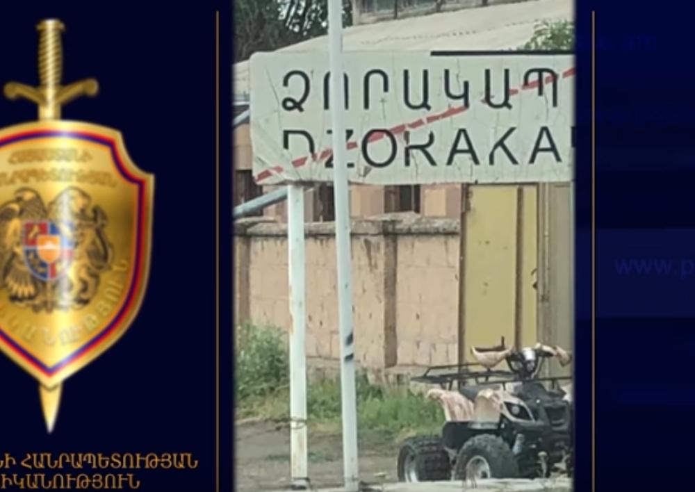 Ոստիկանները բացահայտել են Ձորակապ համայնքի նախկին ղեկավարի ապօրինությունները. Տեսանյութ