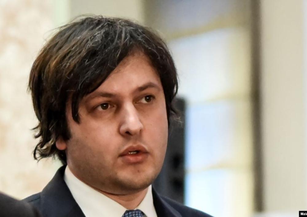 Վրաստանի խորհրդարանի խոսնակը հրաժարական է ներկայացրել