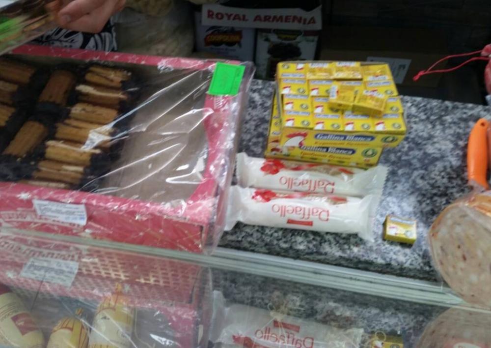 Էվրիկա խանությում հայտնաբերված ժամկետանց սննդամթերքը ոչնչացվել է