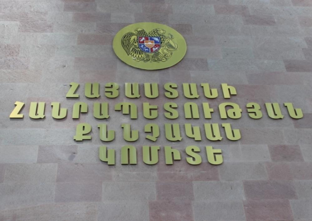 Մեղադրանք է առաջադրվել Արմավիրի սոցիալական աջակցության տարածքային գործակալության առաջատար մասնագետին՝ կաշառք ստանալու համար