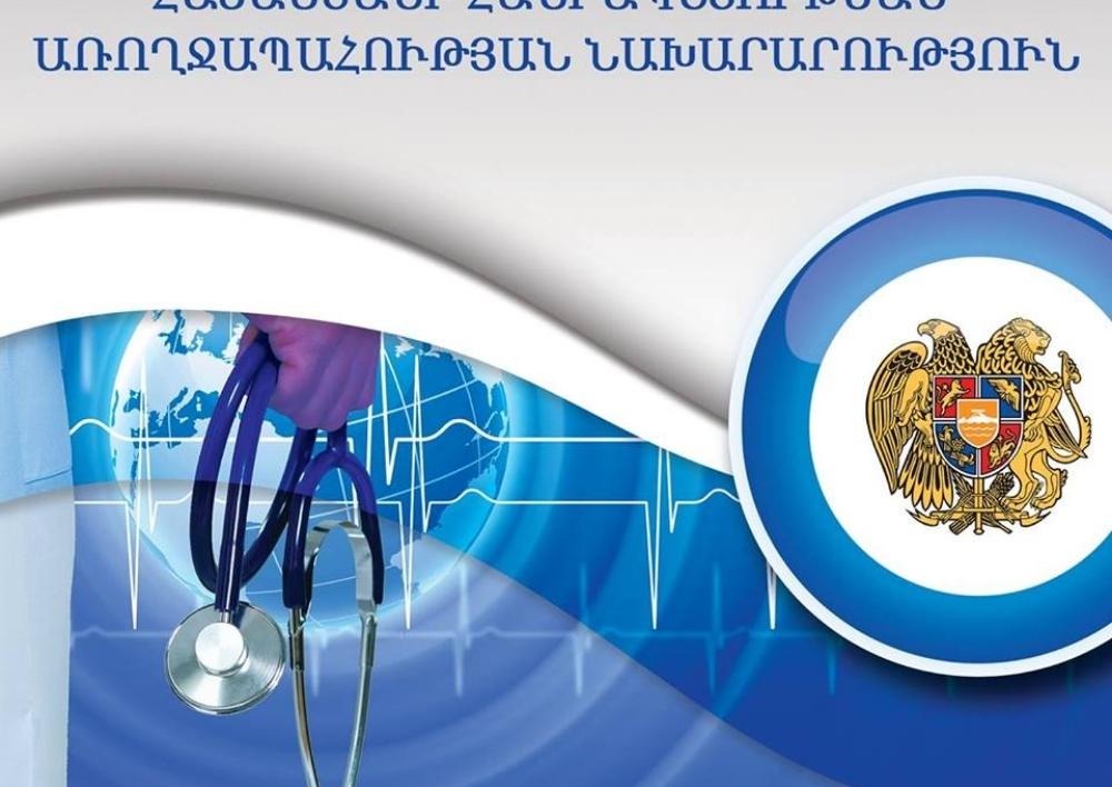 Թբիլիսիում բուժվող 2 հիվանդների վիճակը շարունակում է մնալ ծայրահեղ ծանր, 3 տուժած տեղափոխվում է Հայաստան. ԱՆ