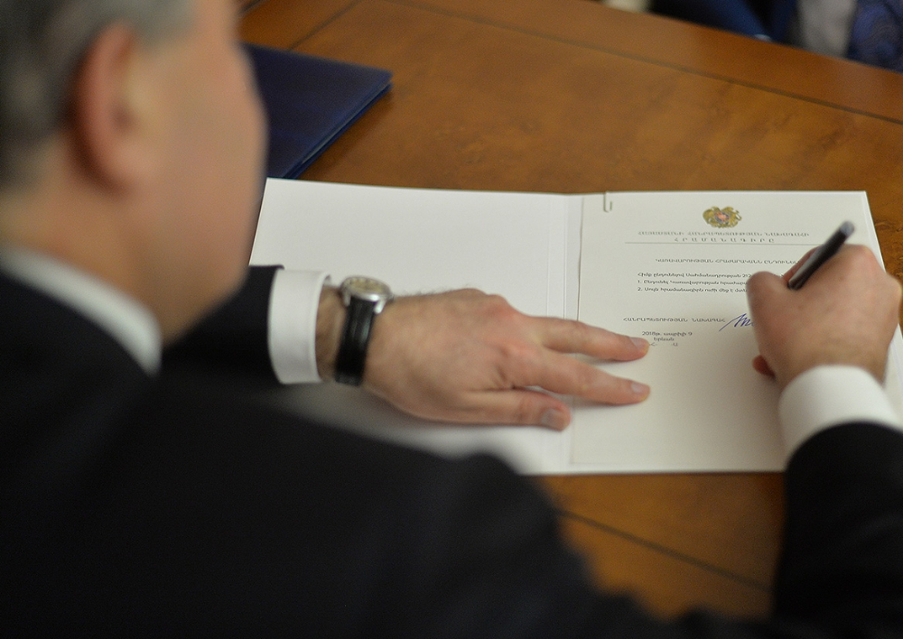 Արմեն Սարգսյանը ստորագրել է ԱԺ-ի ընդունած մի շարք օրենքներ