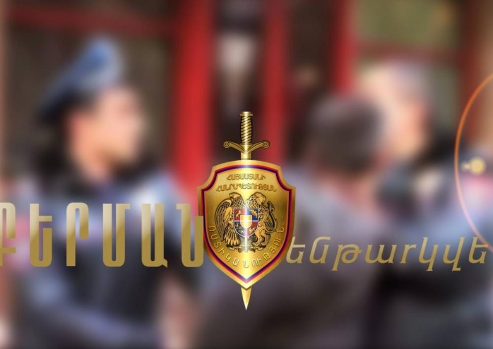 Երևանում ապօրինի զենք-զինամթերք կրելու կասկածանքով 13 քաղաքացի է բերման ենթարկվել