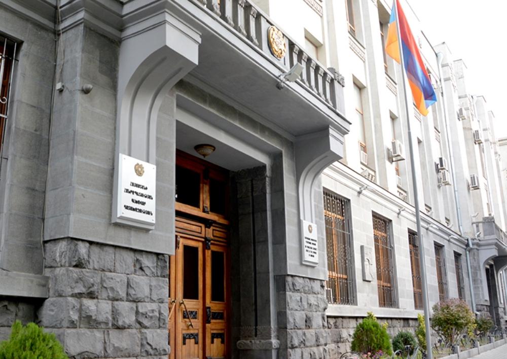 «Հայանտառ» ՊՈԱԿ-ի պաշտոնատար անձանց կողմից պաշտոնեական լիազորությունների չարաշահման հետևանքով պետությանը 131մլն դրամի վնաս է պատճառվել