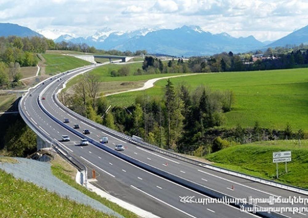 Տավուշի մարզի Ոսկեպար-Բաղանիս ավտոճանապարհը փակ է լինելու. ԱԻՆ