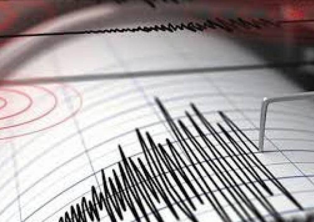 Երկրաշարժ Աշոցք գյուղից 9 կմ հյուսիս-արեւելք